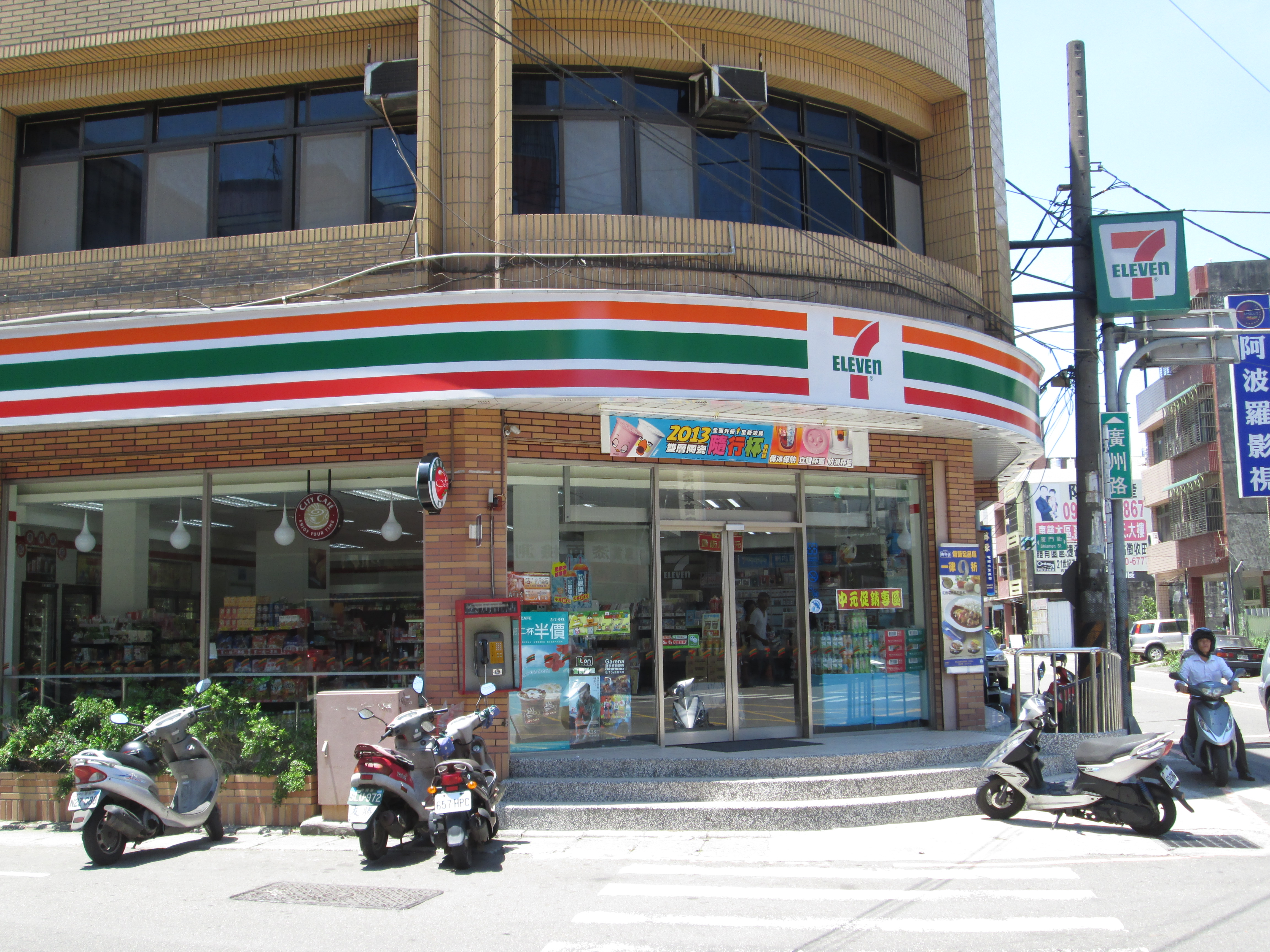 7 11 taiwan 7-eleven in taiwan michael lewis kuan yu chen qiwei xie yuming li design by dóri sirály for prezi mission and vision at 7-eleven, our purpose and mission is to make life a little easier for our guests by being where they need us, whenever they need us.