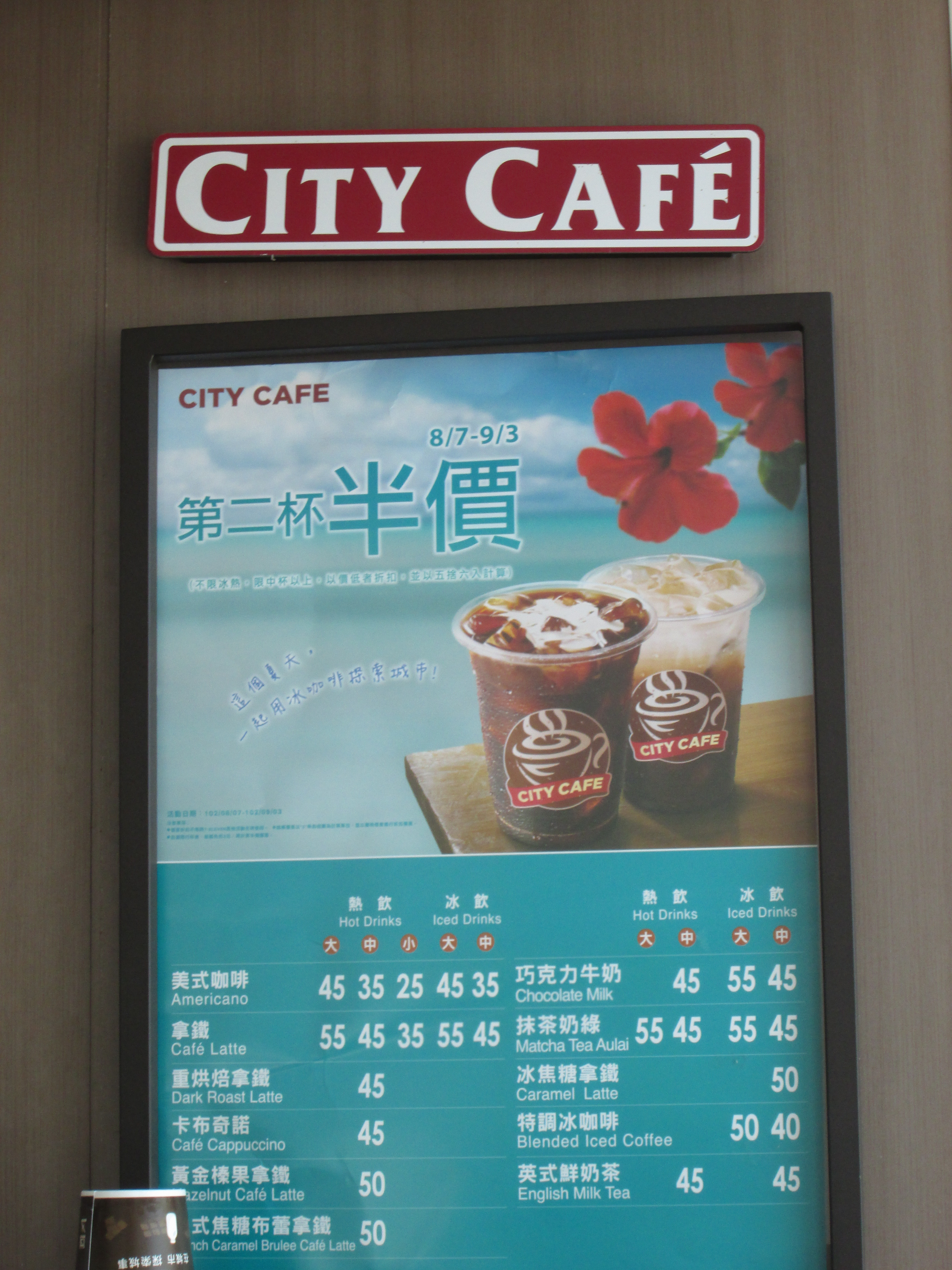 7 11 Life As A Foreigner In Taiwan