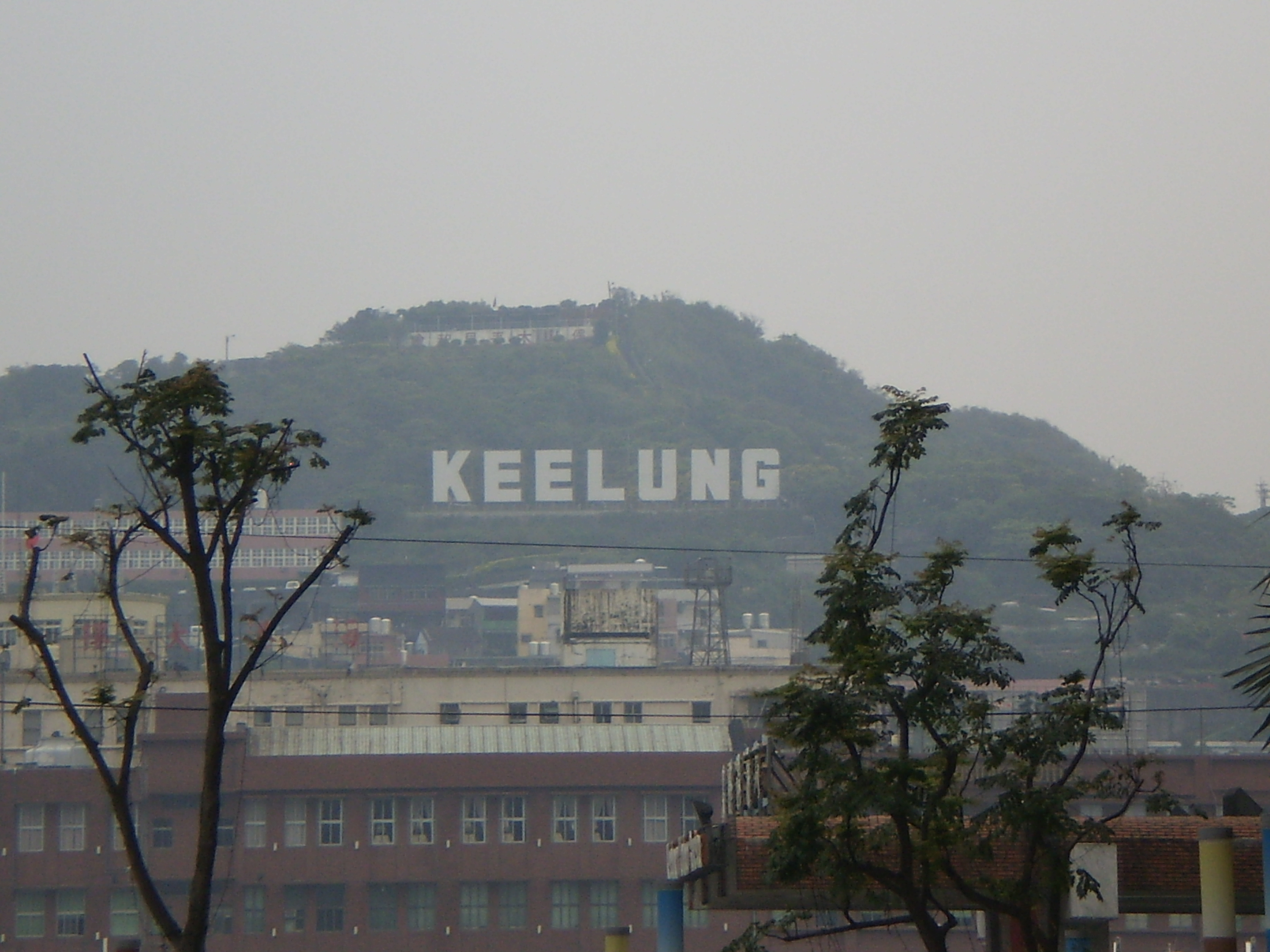 Anal Girl in Keelung